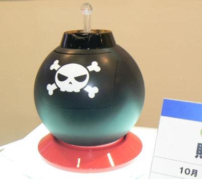 Savings Bomb